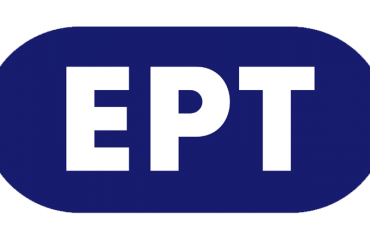 To ert.gr παρουσιάζει τη «Λάμψη»