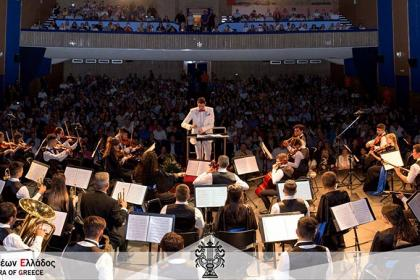 Φιλανθρωπική Συναυλία από τη Σ.Ο.Ν.Ε.